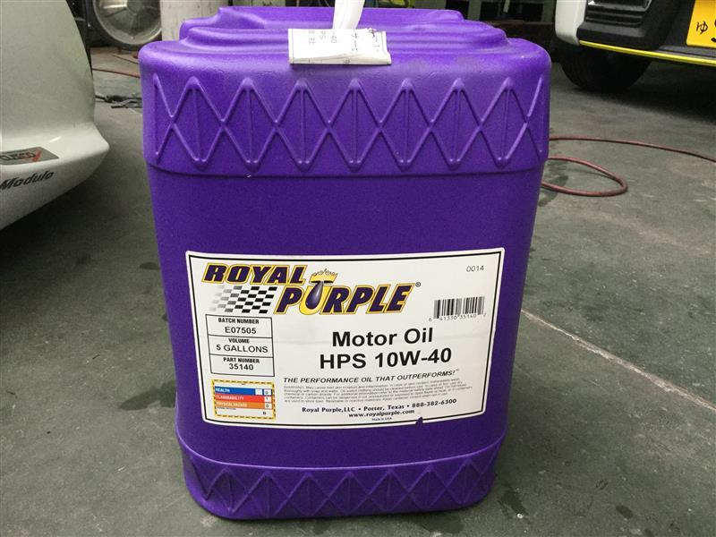 ROYAL PURPLE HPS 10w-40