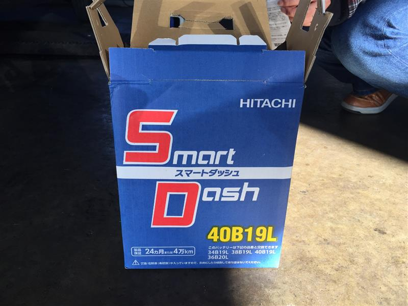 HITACHI Smart Dash