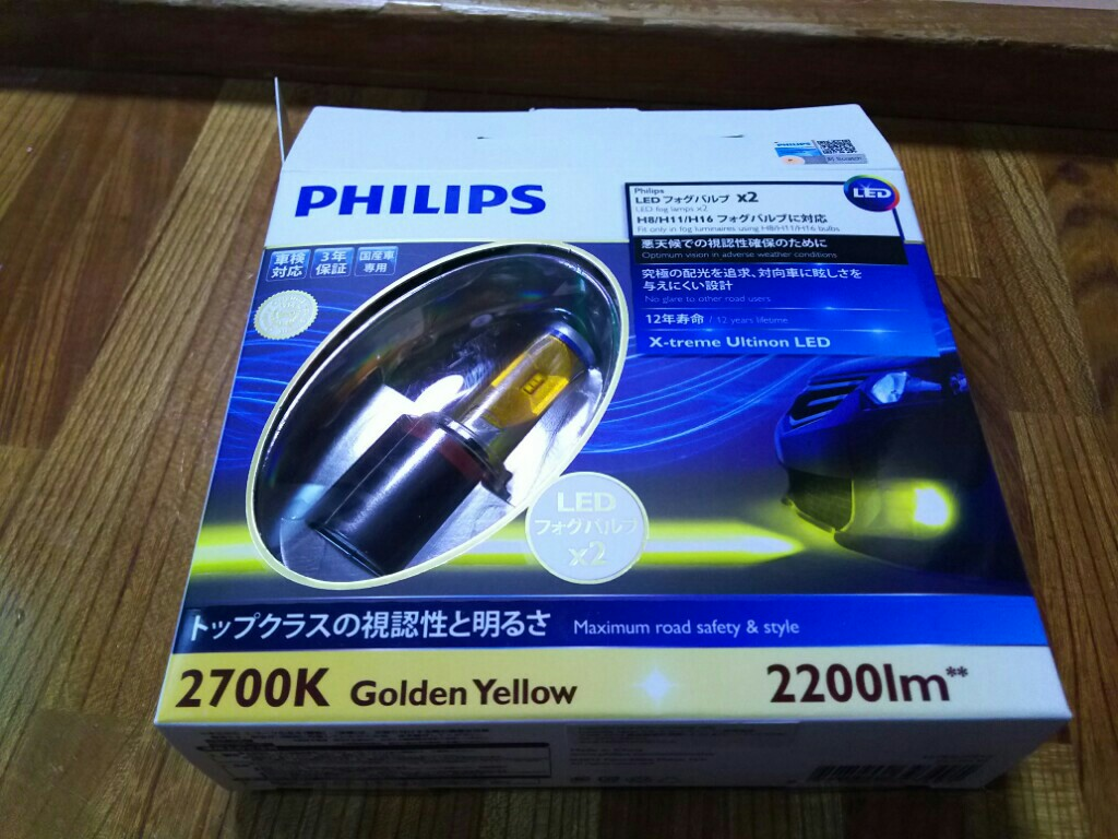 PHILIPS X-treme Ultinon LED Fog 2700K
