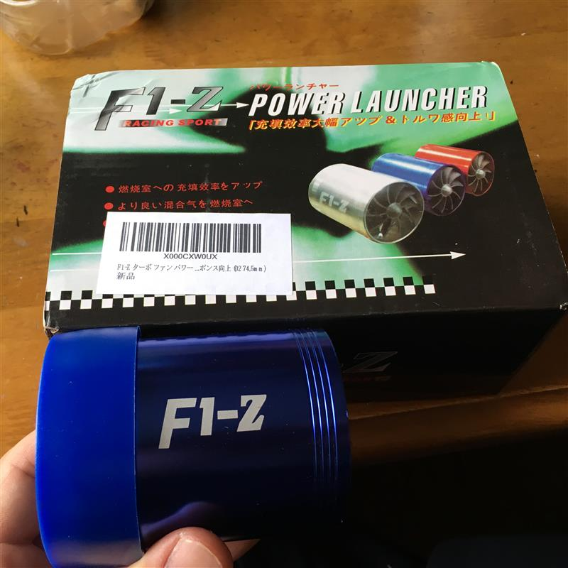 F1-Z POWER LAUNCHER