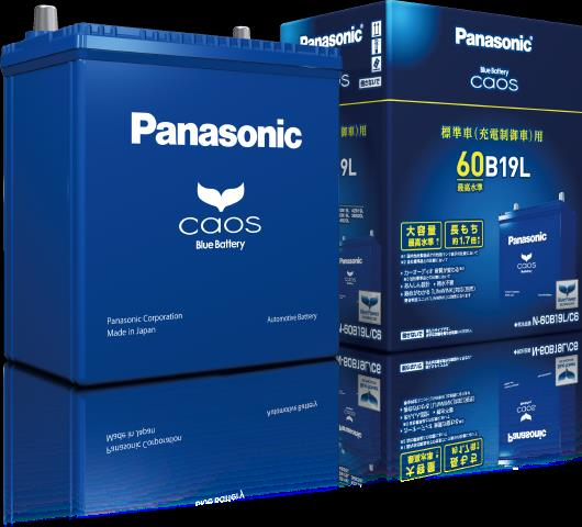 Panasonic Blue Battery caos N-100D23L/C5