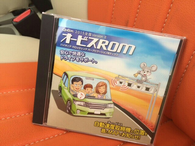 PIONEER / carrozzeria option オービスROM