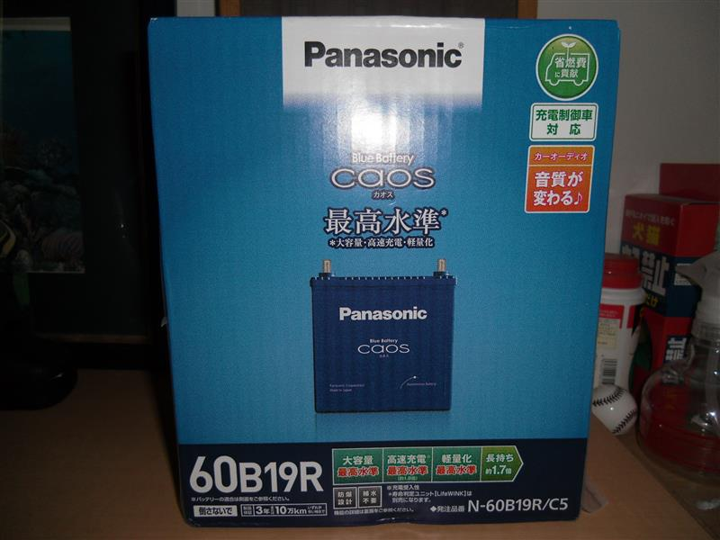 Panasonic Blue Battery caos N-60B19R/C5