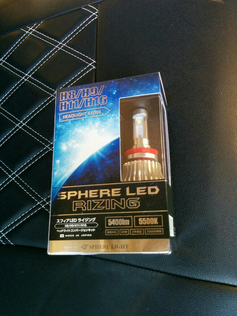 Sphere Light スフィアLED RIZING H8/H11 5500K