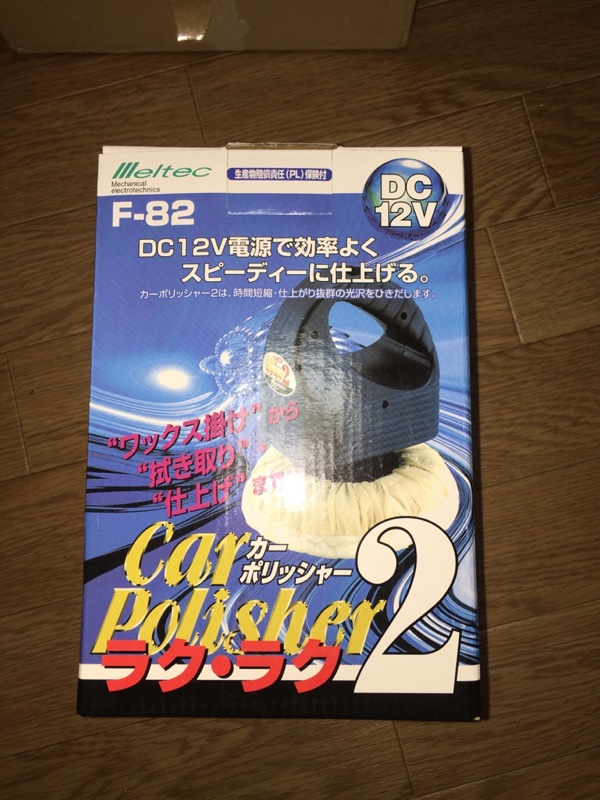 Meltec  Car Polisher らくらく2
