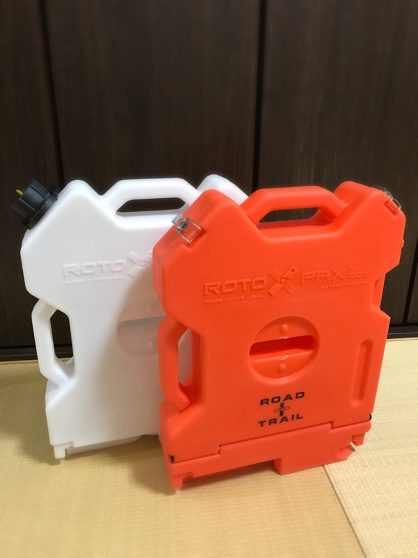 Roto paX 2Gallon Water  +   Emergency Pack