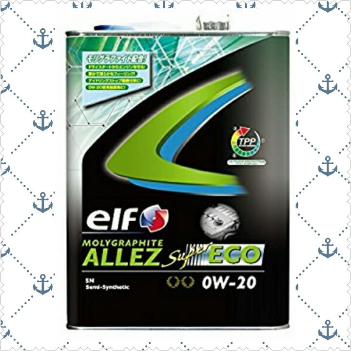 elf MOLYGRAPHITE ALLEZ SUPER ECO 0W-20