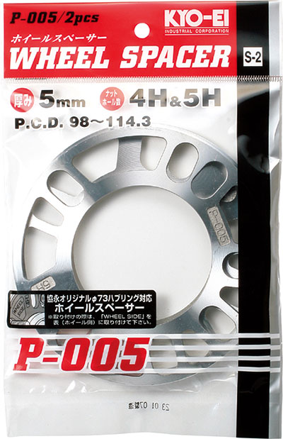KYO-EI / 協永産業 Wheel Spacer [ 5mm 4/5H ] PCD98-114.3