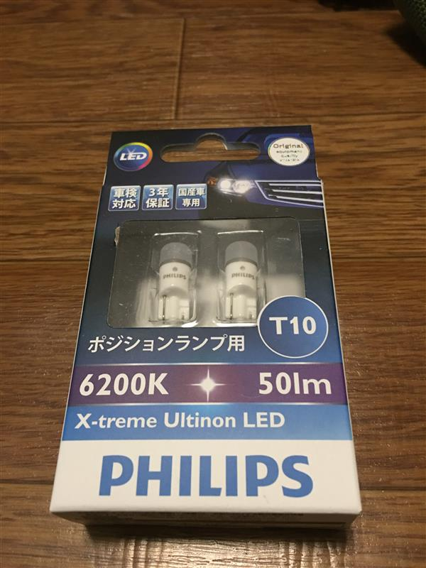 PHILIPS X-treame Ultinon 6200K T10