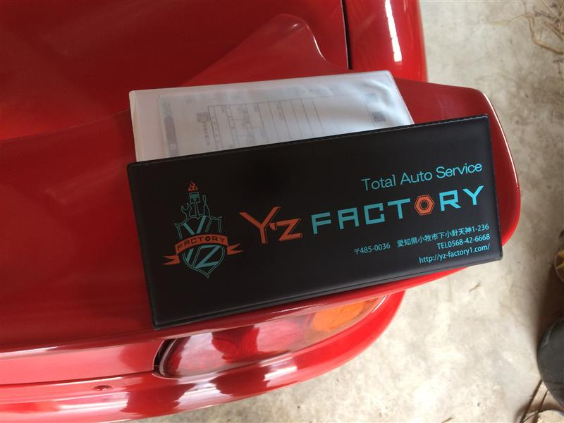 Y's Factory 車検証ケース