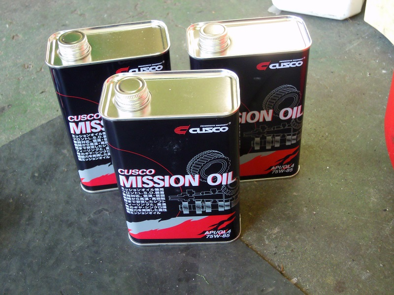 CUSCO MISSION OIL 75W-85