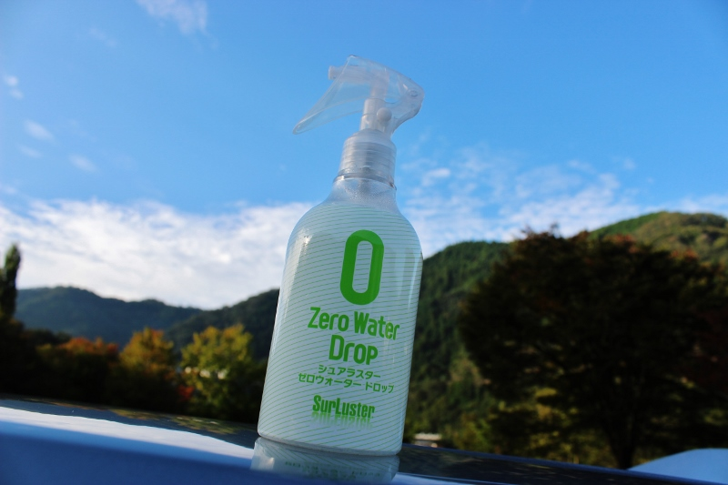 Surluster Zero Water Drop