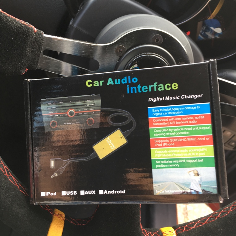 FirstClass Car Audio interface