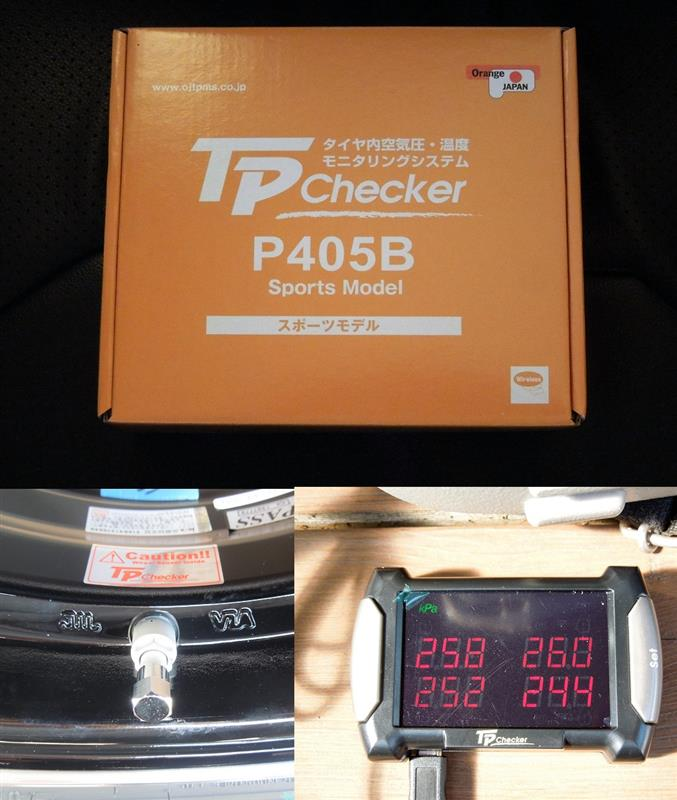 Orange electronic TPchecker P405B