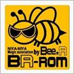 Bee☆R BR-ROM スポーツ仕様