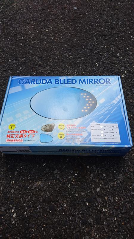 GARUDA BLLED MIRROR(シーケンシャル)