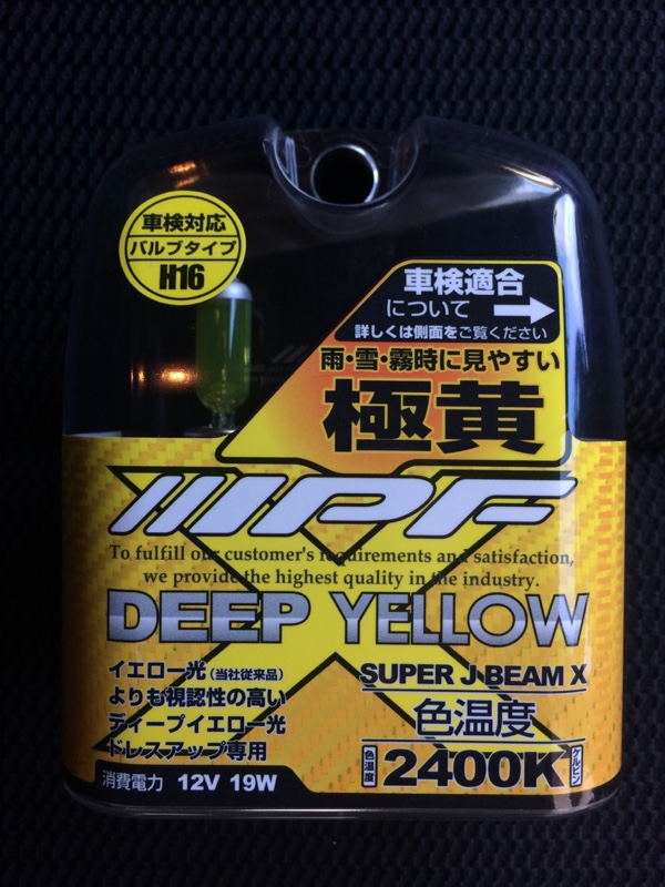 IPF SUPER J BEAM DEEP YELLOW 2400K H16 / XY16