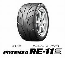 BRIDGESTONE POTENZA POTENZA RE-11S TYPE WS 205/50R16