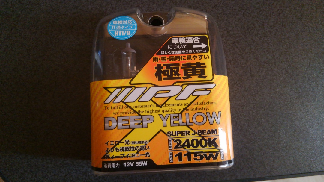 IPF SUPER J BEAM DEEP YELLOW 2400K H11・H9 / XY64