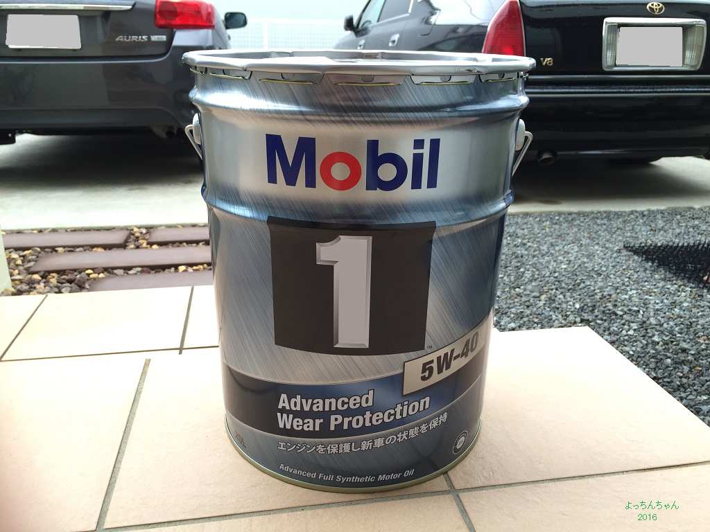 Mobil Mobil 1 SERIES Mobil 1 Advanced Wear Protection 5W-40