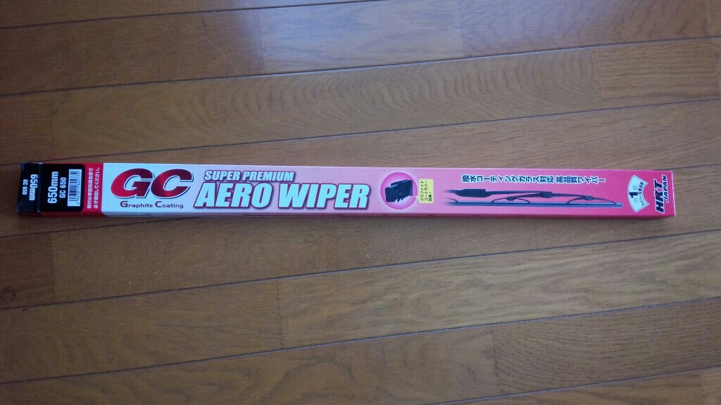 HKT GC AERO WIPER