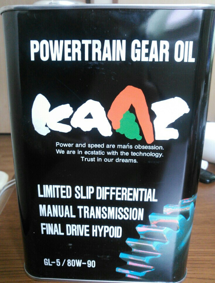 KAAZ POWERTRAIN GEAR OIL 80W-90