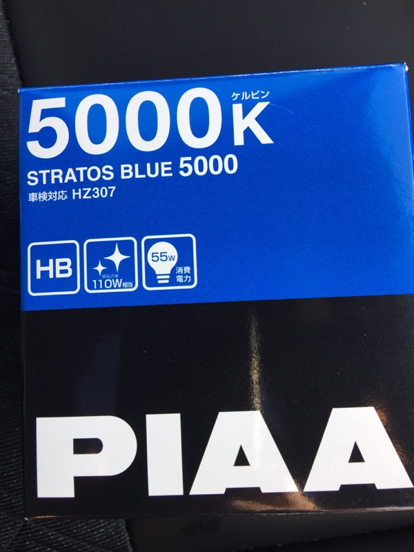 PIAA STRATOS BLUE 5000 HZ307