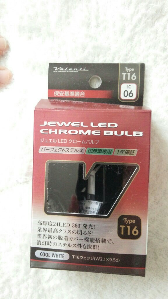 Valenti JEWEL LED CHROME BULB T16 クールホワイト 6500 (LC06-T16-60)