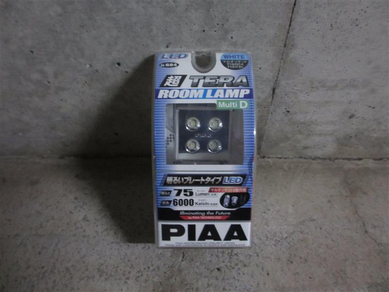 PIAA 超TERA ROOM LAMP Multi D / H-684