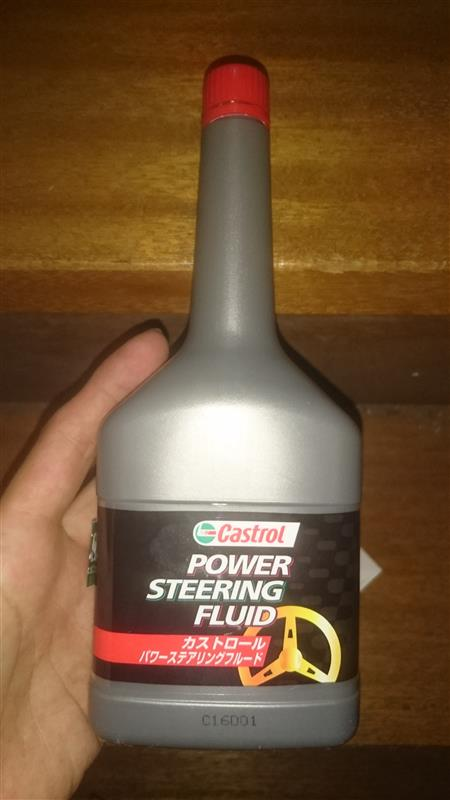 Castrol POWER STEERING FLUID