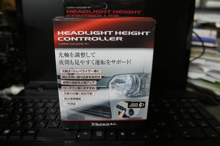 Valenti HEADLIGHT HEIGHT CONTROLLER