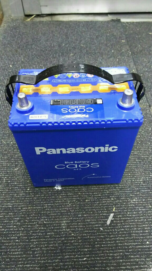 Panasonic Blue Battery caos N-60B19L/C5