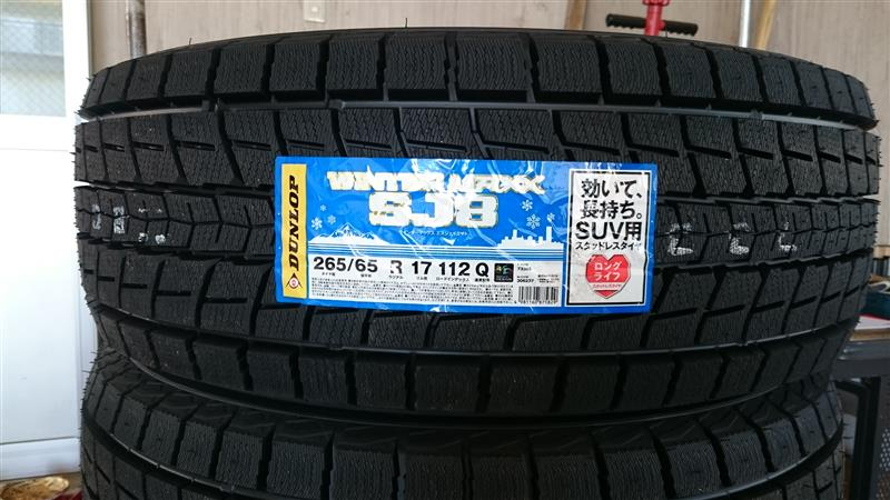 DUNLOP WINTER MAXX WINTER MAXX SJ8 265/65R17