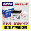AC Delco Motorcycle Conventional (Motorcycle Battery)