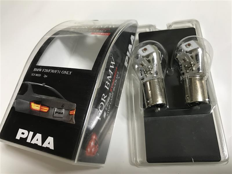 PIAA  PIAA 超TERA Evolution STOP LAMP BULB SET
