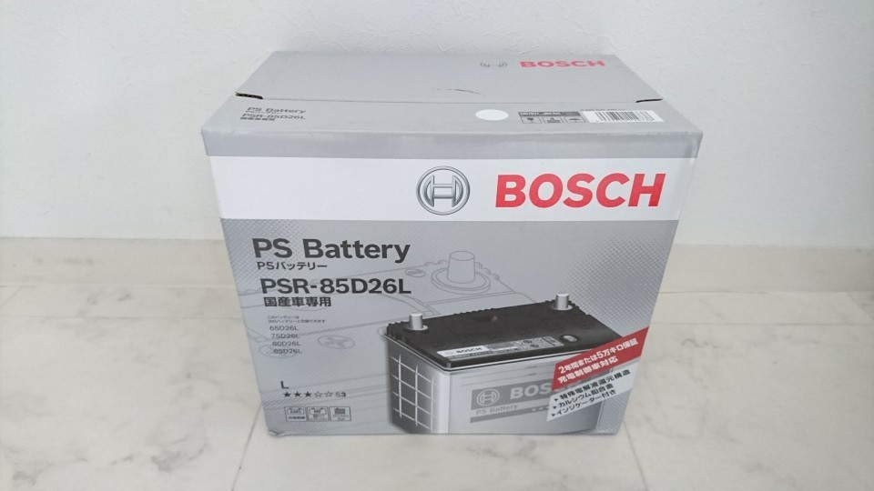 BOSCH PSバッテリー PSB-85D26L