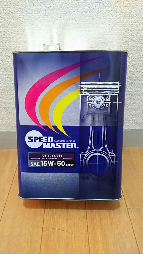 SPEED MASTER RECORD 15W-50