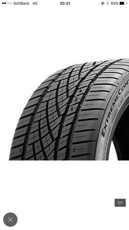 Continental ExtremeContact DW 225/35ZR19