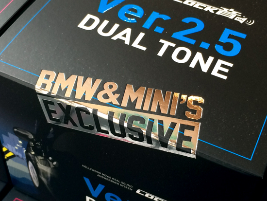 Craftsman LOCK音 Lock音 Ver.2.5 DUAL TONE BMW & MINI'S EXCLUSIVE