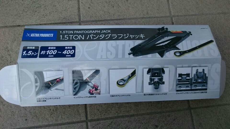 ASTRO PRODUCTS 1.5t パンタグラフ ジャッキ