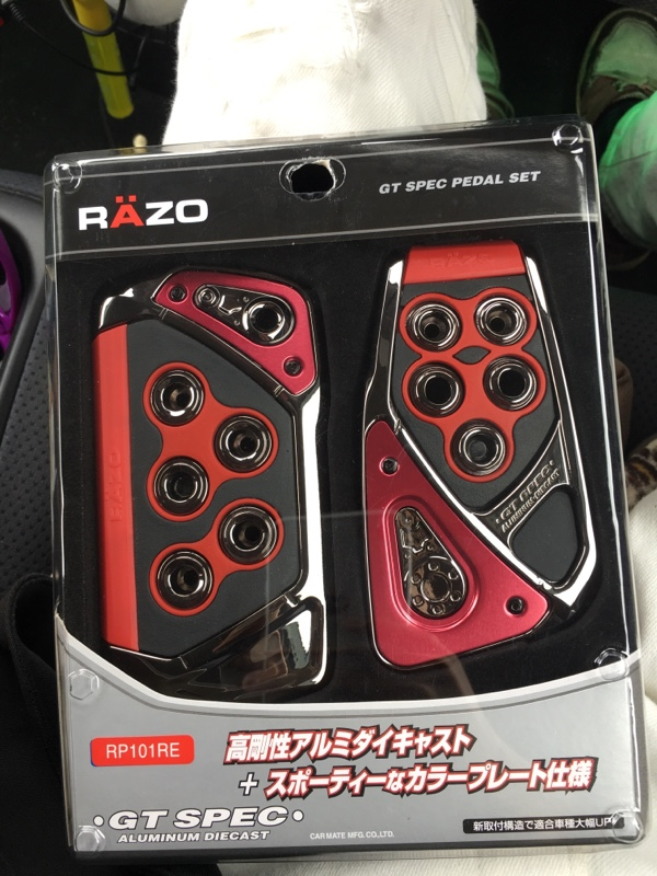 CAR MATE / カーメイト GT SPEC PEDAL SET AT-S レッド / RP101RE