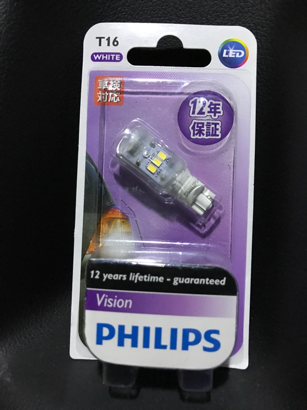 PHILIPS Vision T16 WHITE 12years lifetime-guaranteed