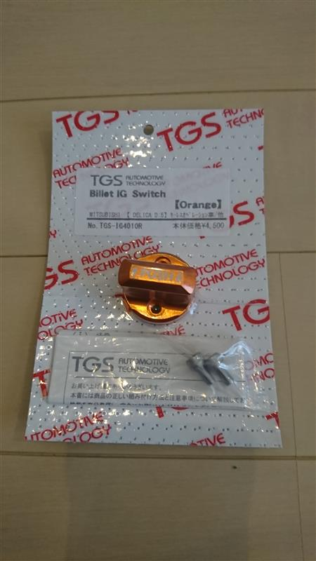 TGS Billet IG Switch