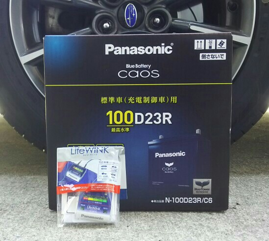 Panasonic Blue Battery caos N-100D23R/C6