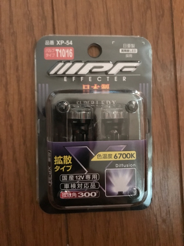 IPF EFFECTER 6700K T10 / XP-54
