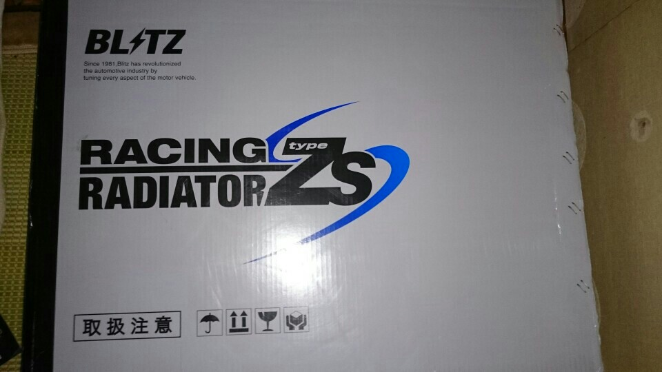 BLITZ RACING RADIATOR Type ZS