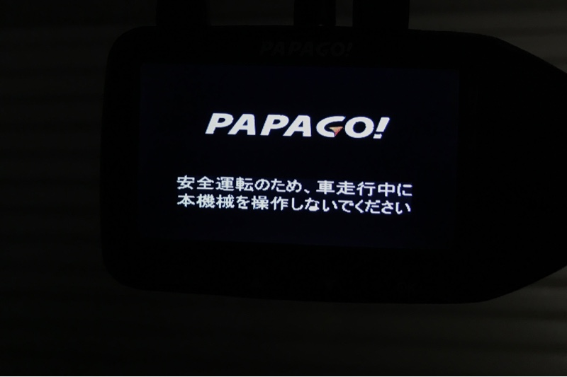 PAPAGO GoSafe Dash Camera