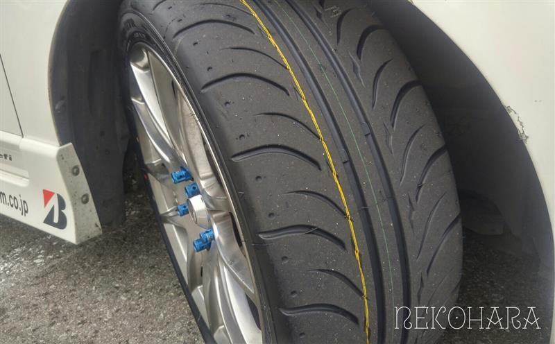 ZESTINO Gredge 07R 235/40ZR18