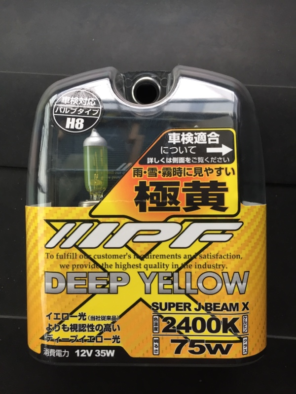 IPF SUPER J BEAM DEEP YELLOW 2400K H8 / XY63