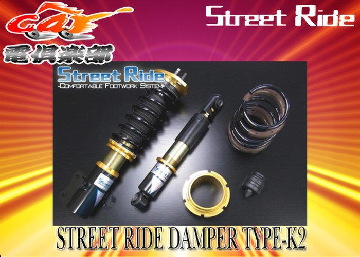 RACING GEAR Street Ride Street Ride TYPE-K2